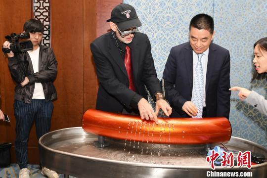 加拿大安大略省與深圳簽署價值千萬加元項目合作協議
