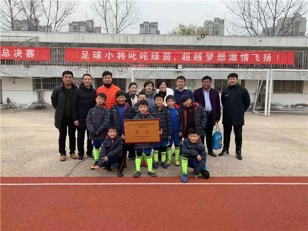 淮安市山阳小学勇夺区联赛小学足球v小学校园男小学生k图片