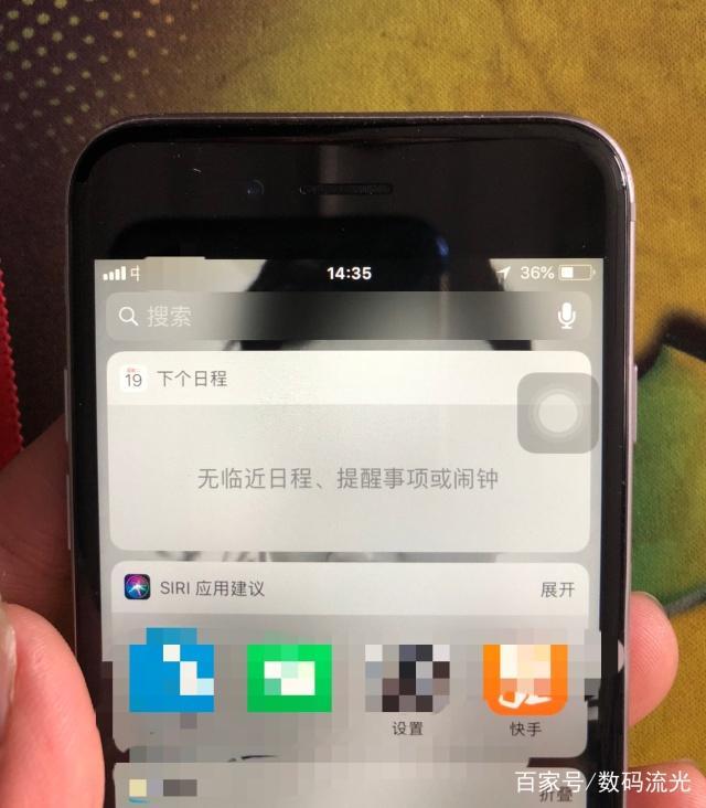回事手机插上手机卡显示无v回事是苹果?需微信6.2.0安卓正式版图片