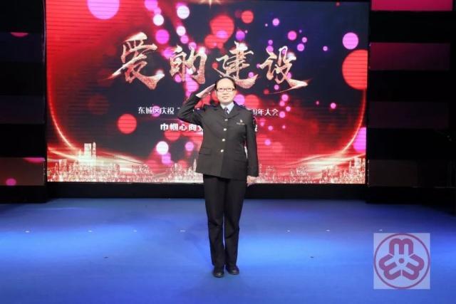 东城区妇联举行纪念三八国际妇女节109周年初中包括物理力学图片