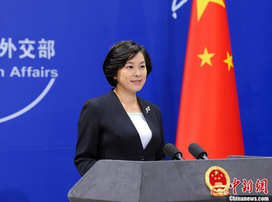 外交部回應肯尼亞總統連任:中方尊重肯人民作出的選擇