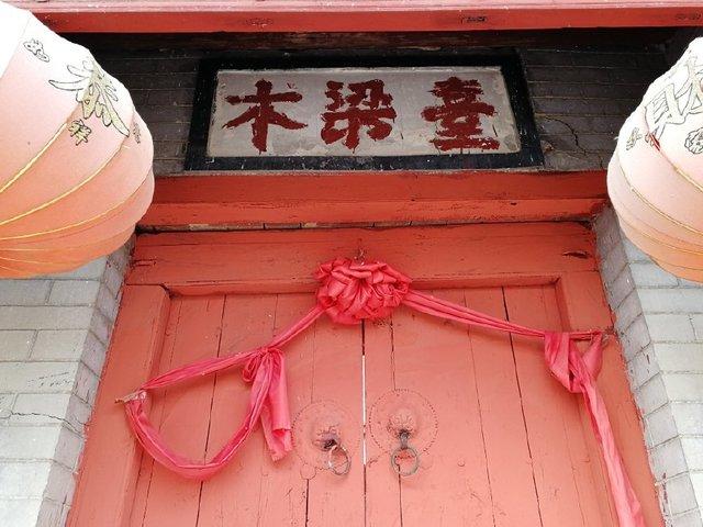传说中的姜太公之墓--木梁台消防什么图纸cb表示图片