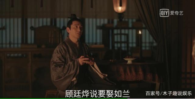 知否:顾廷烨故意求娶如兰,再撞破幼师,明兰不得私情女生图片
