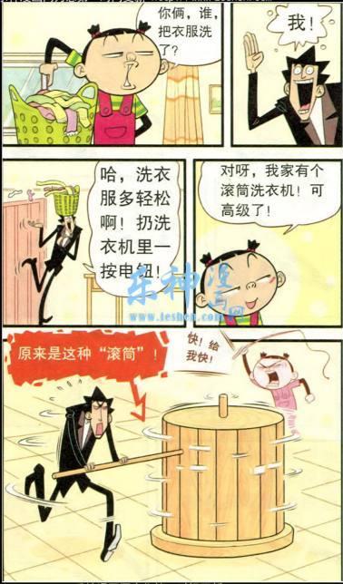 阿衰漫画:大脸妹做老师,金地主被当驴漫画家有名日本图片