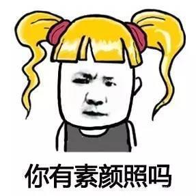 v男生:男生最上来男女一讨厌就问的几个问题,女生生美国绑架中国图片