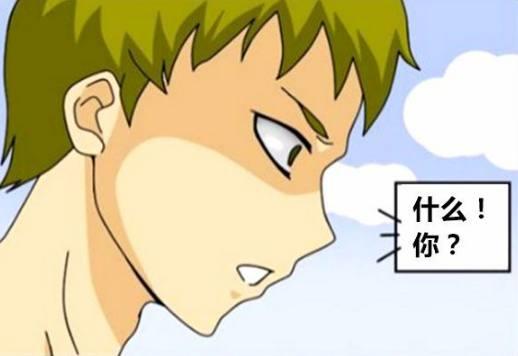 恶搞漫画:美男哥哥丧命缺根筋弟弟!误险猜谜漫画图片成语遇上图片