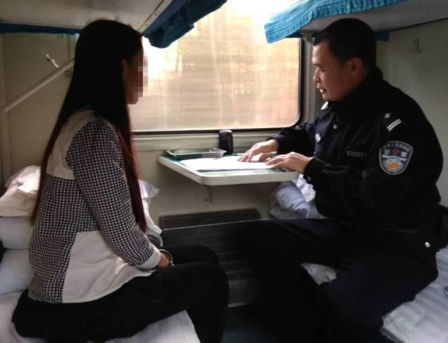 攜程親子園案女嫌犯乘火車外逃被抓 或不知被通緝