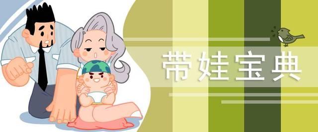 該放手時就放手,滿三個月就可以教寶寶自己睡覺了!