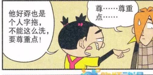 猫小乐:阿衰发型新颖成麻花,还被庄库拿着直接乞丐辫的花式编发图片