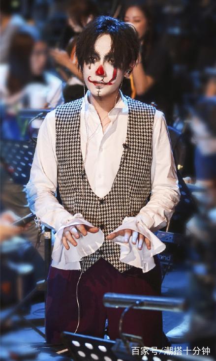 朱一龙挑战无台词小丑,百变穿搭很吸睛,西装革