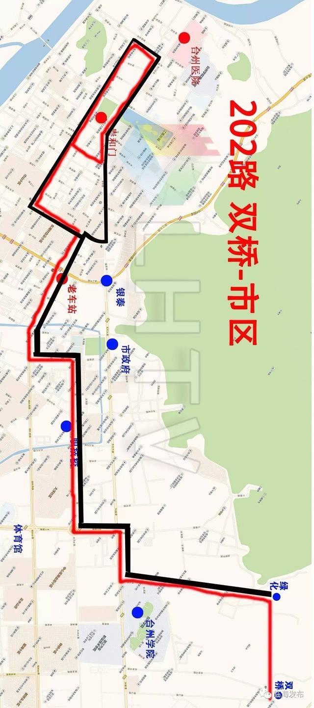 必须收藏|临海新客站启用了,公交车我该怎么坐