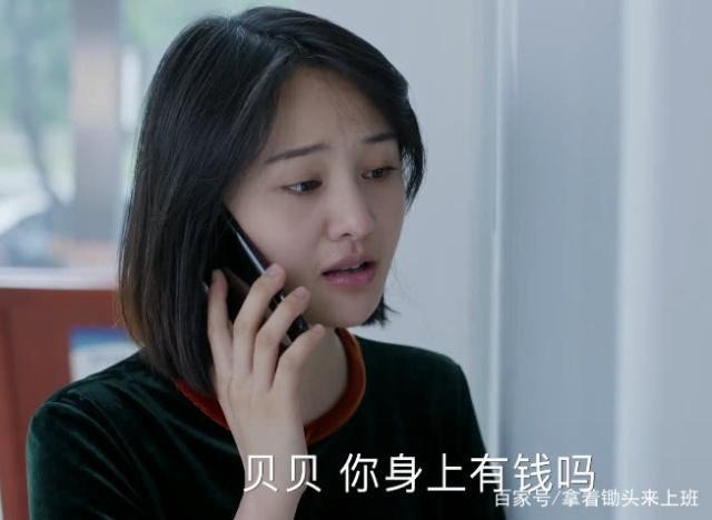 青春斗:赵聪家里官司结束,又回来找向真,庄毅主