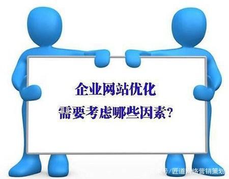 绍兴网站建设_专业绍兴网站建设超出预期