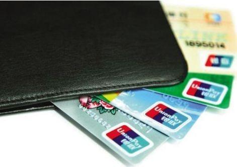 信用卡实在无力偿还被银行起诉怎么办?