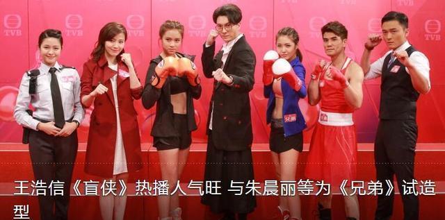 预计2018年播出的TVB电视剧,部分率先曝!