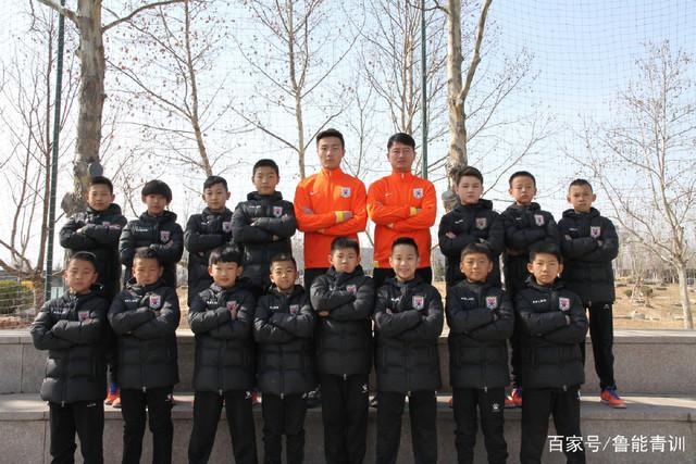 「鲁能青训」足球强国梦丨山东鲁能泰山足球学