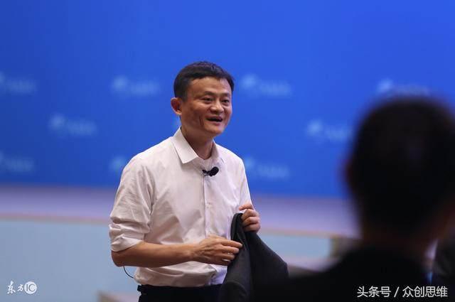 马云:企业家要制定未来三到五年规划,应对严峻
