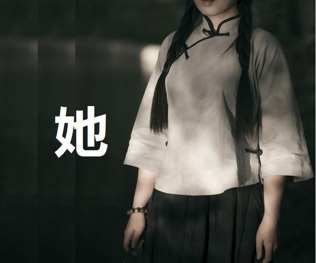 汉字中的她是谁发明的?
