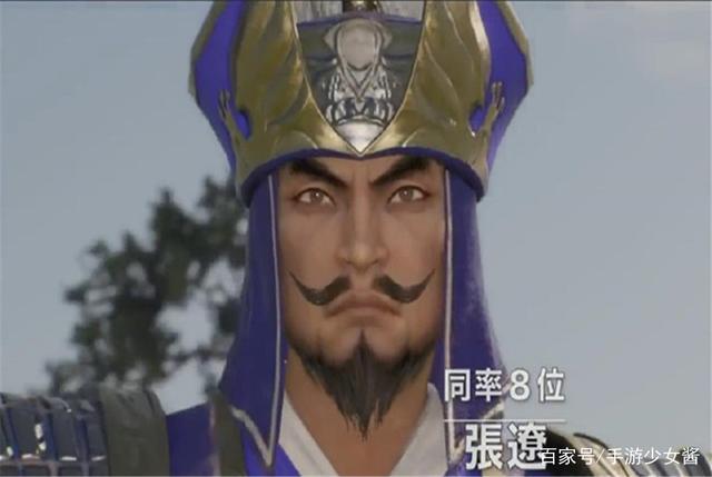 真三国无双8:日本网友评选十大美男,周瑜张辽