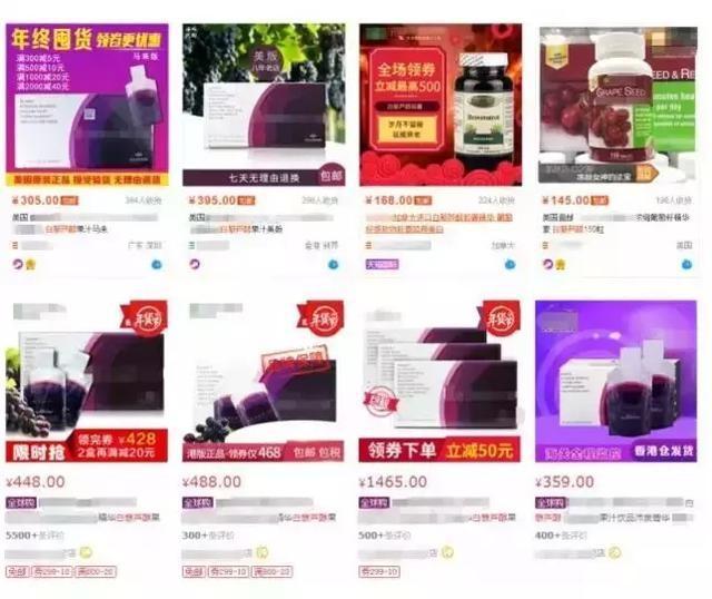 这种在我国热销的保健品,却是一个不折不扣的跨国营销骗局-中国传真