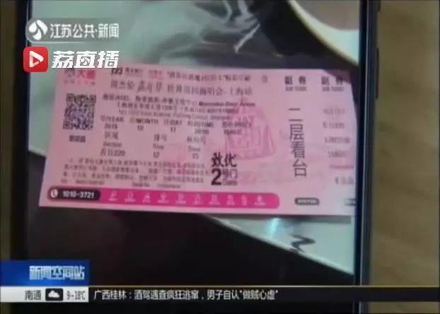 新闻资讯-免费yoqq周杰伦演唱会上民警现身!yoqq资源(11)