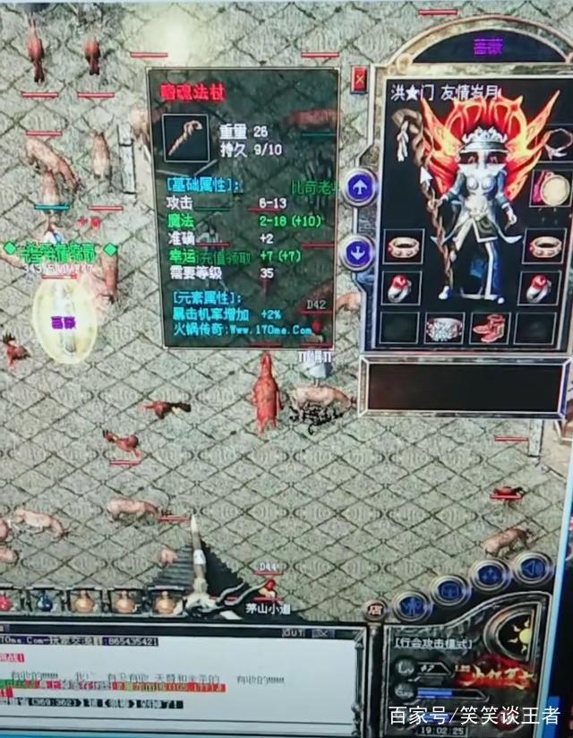 热血传奇:当年的老玩家都在玩这个?1.80战神系列