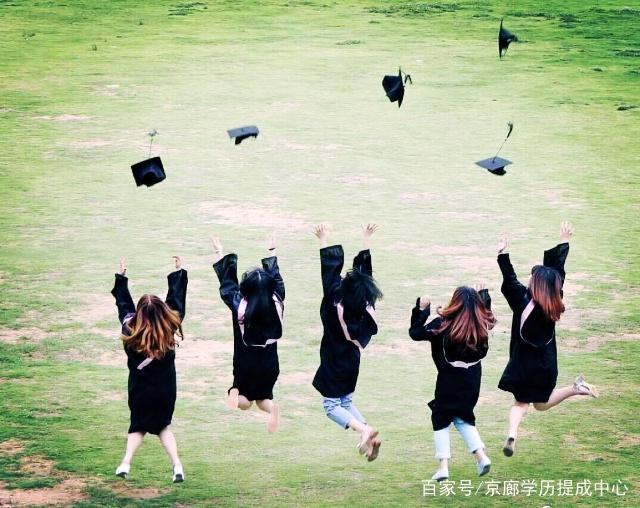 自考、成人高考、网络远程教育、电大到底哪个