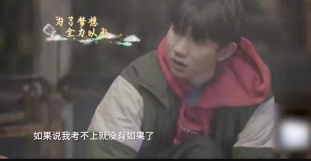 王源否认考伯克利走后门:我关系有这么厉害吗