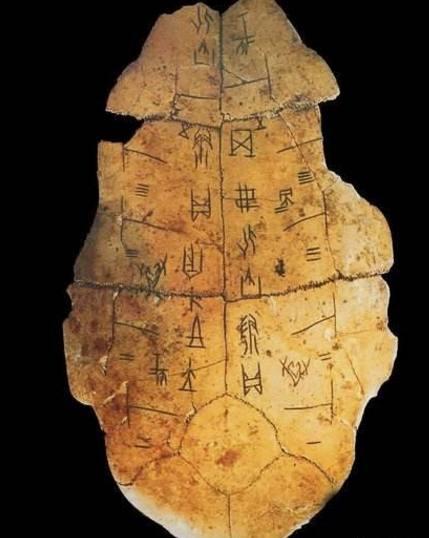 中国的汉字究竟是谁发明的?为什么能沿用到至
