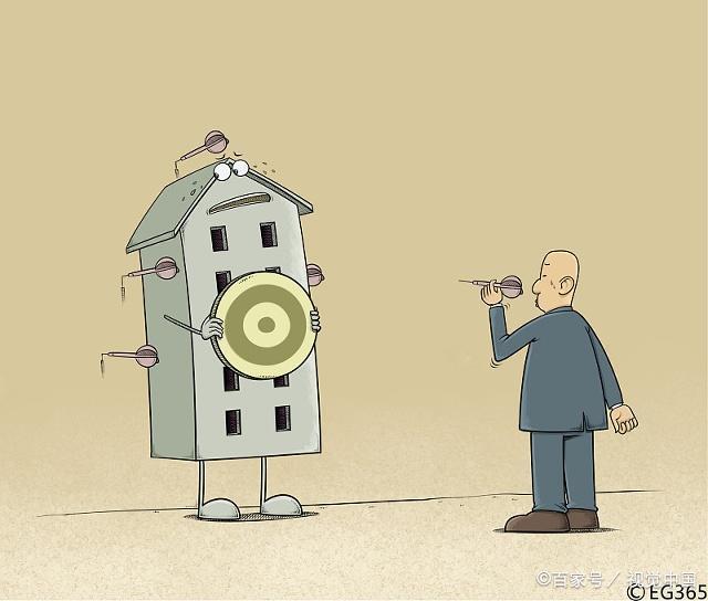 房价下跌信号?投资的房产,亏了十几万 资讯 第2张