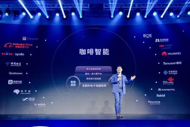 """长城汽车发布咖啡智驾""""331战略"""":聚焦智能驾驶,三年实现用户规模行业第一"""