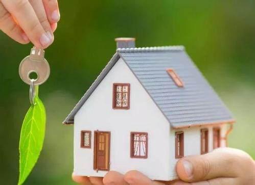 截至2018年9月上海人购房最新政策一览