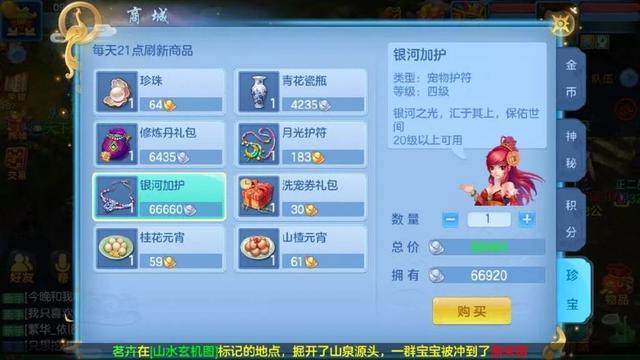 神武3手游:混得比NPC还要差是怎么做到的!