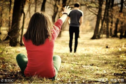 分手后如何体面地挽回前男友?挽回男友之前要