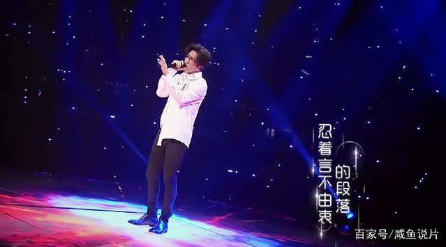 跨界歌王:薛之谦和韩东君现场合唱一首《演员