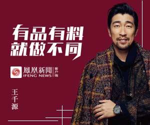 北京發佈保護利用老舊廠指導意見 鼓勵公共文化設施建設
