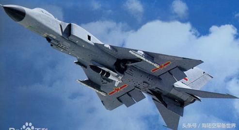 这里是指挥台, 81192号请返航--歼-8战斗机