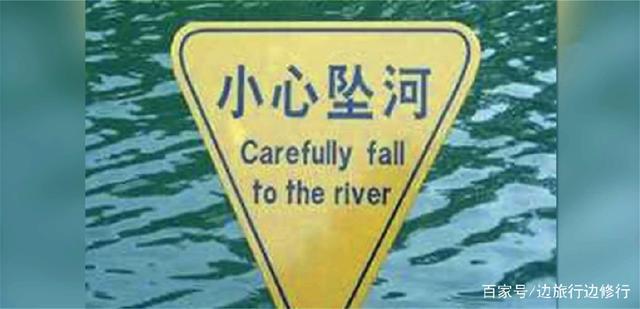 老外来中国旅游,被大街上的英文翻译弄晕,直呼