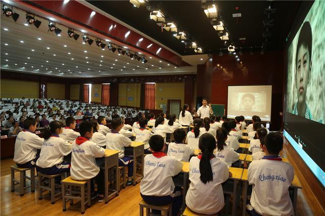 渭南市华州区成功举办核心素养下全国优秀班主