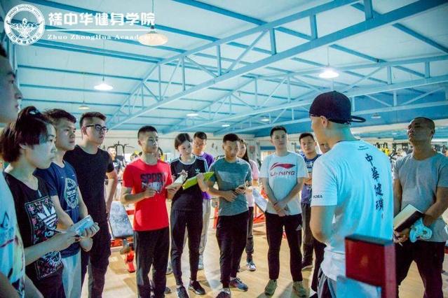 私人健身教练的未来发展的方向?