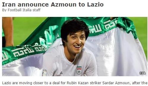 伊朗足协宣布阿兹蒙加盟拉齐奥 转会费1800万