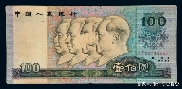 1970年的3500元是多大一笔钱,相当于现在的多