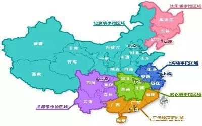 东北三省签证为什么难签-黑吉辽的申请人注意了