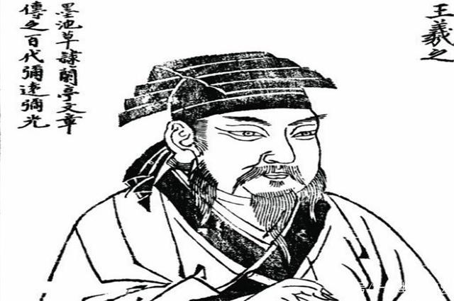 王羲之吃墨的故事,到底是怎样一回事呢?原来是