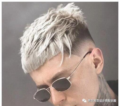 2018最潮的男生短发两边剃掉中间留长,每一款