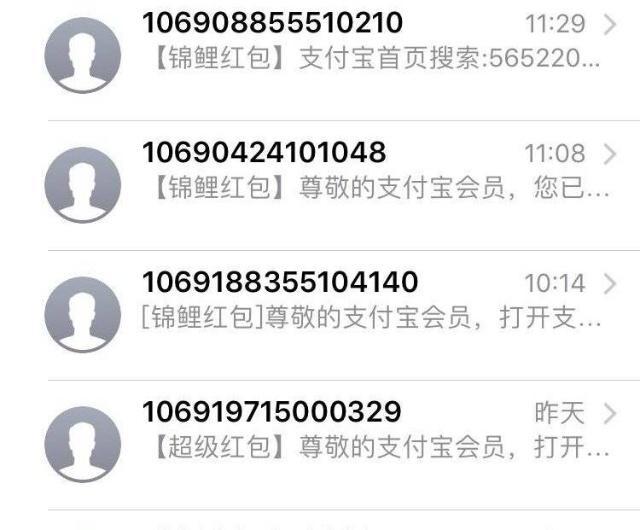 u=1950733548,3983865081&fm=173&app=49&f=JPEG?w=640&h=530&s=4C0A7733554ED6EC4E7400DE0000D0B2&access=215967316