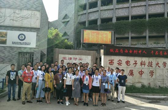安庆十六中教师赴西安参加班主任研修培训