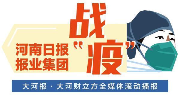 新闻资讯-免费yoqq中国红十字会总会赴武汉工作组:彻底整改yoqq资源(1)