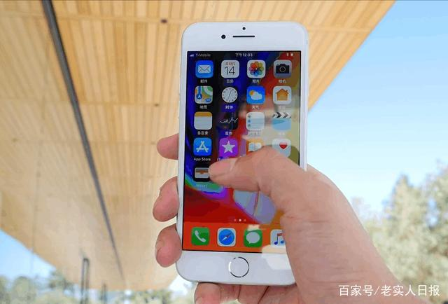 iPhone8plus全速降至新低价,华为P20pro首当