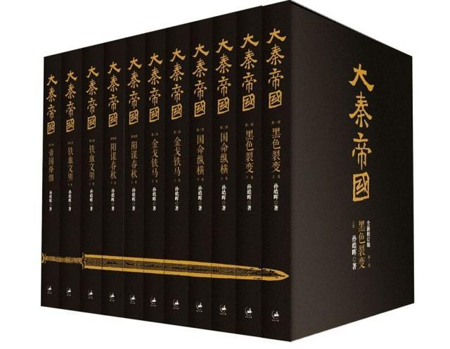 历史小说、史书、传记,14本历史方面的高分好书推荐